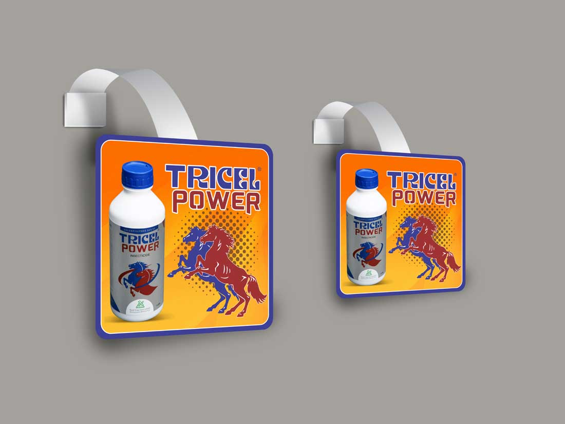 Tricel Power hang on wall mock copy